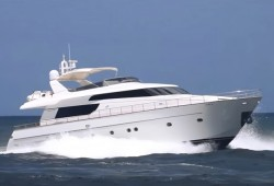 Stella Mar Luxury Yacht for Charter